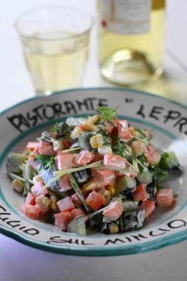 チーズとダイスカット野菜のジャーサラダ1