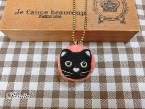 9月黒猫1