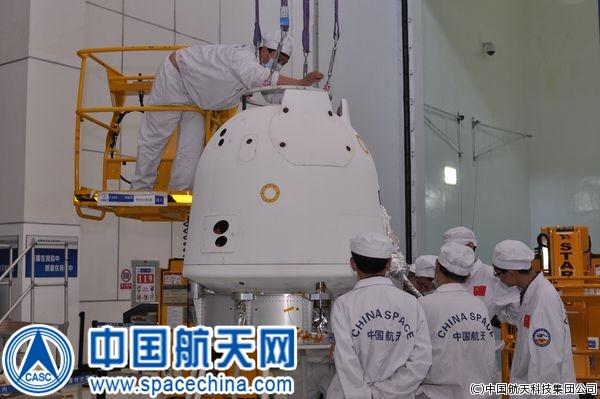 「嫦娥五号試験機」