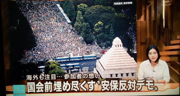 もう日本は変わっている。