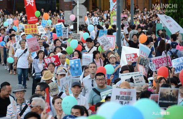 「さよなら、戦争法案。神奈川学生デモ」