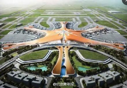 北京4番目の空港