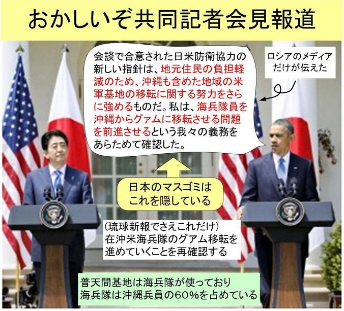 中国 首脳会談3