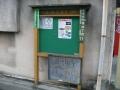 1502文京ー大塚仲町 (3)