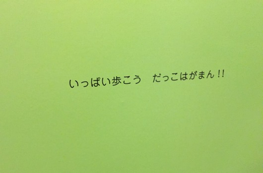 IMG_0517a.jpg