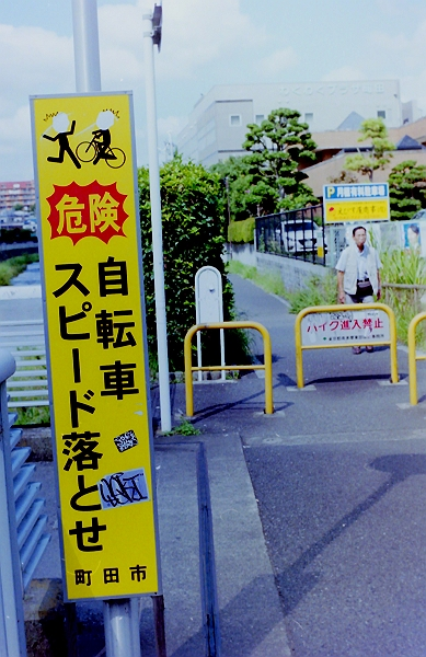 PICT0053_s.jpg