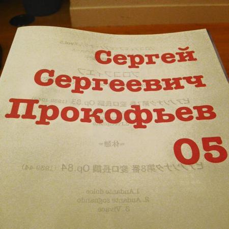 繝励Ο髟キ驥酸convert_20150930052631