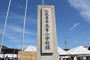 15仁尾八朔祭り51