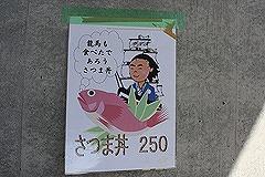 15仁尾八朔祭り53
