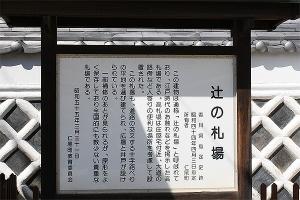 15仁尾八朔祭り56