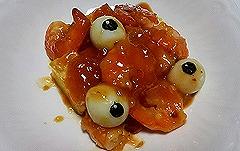 15ハロウィン食8