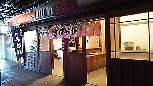 高松駅とシンボルタワー10