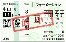 0921na113fuku.jpg