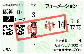 0927ha73fuku.jpg