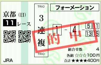 1011kyo113fuku.jpg