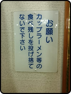 201509150847554fa.jpg