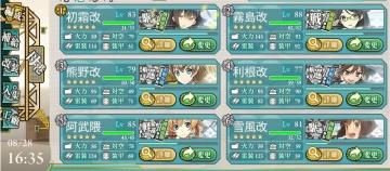 2015-0828 E-7攻略第2艦隊最終