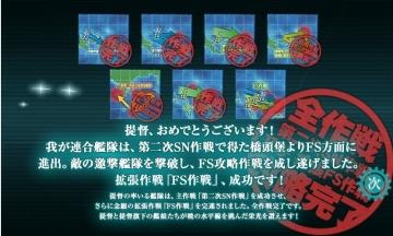 2015-0828 E-7攻最終3