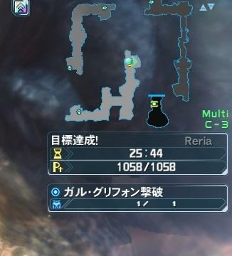 2015-0918 禍魂1