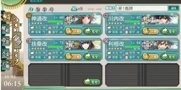 2015-1003 1-5編成