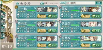 2015-1003 1-6編成