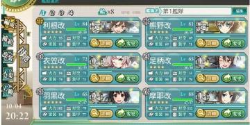 2015-1004 2-5編成1