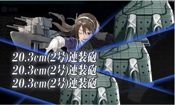 2015-1004 2-5足柄さん
