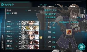 2015-1004 2-5足柄さん2