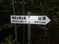 2051018_角田03