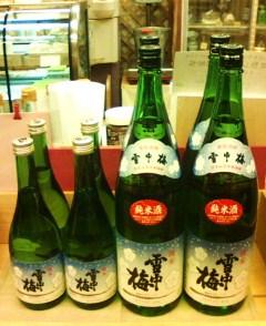 20150925雪中梅 純米酒