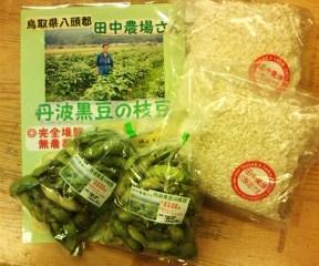 20151021丹波黒枝豆&米こうじ