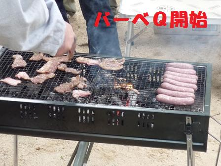 blog9876.jpg