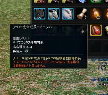 ic092.jpg