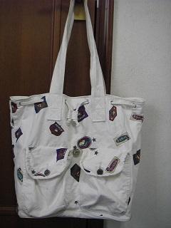 bag37.jpg