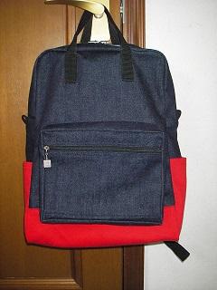 bag38.jpg