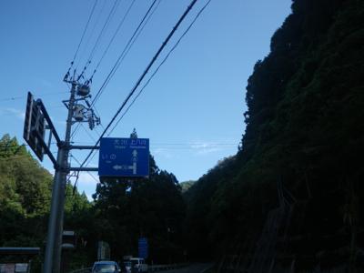 IMGP2028.jpg