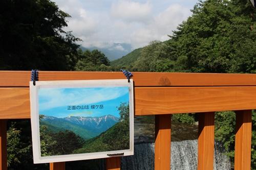 烏川渓谷34