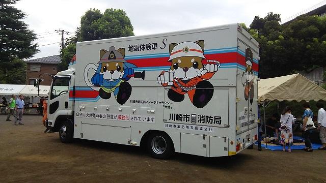 0909土橋防災訓練5