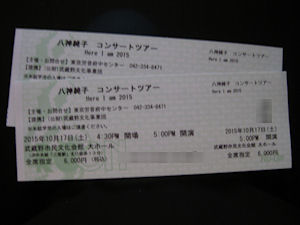 blog2738.jpg