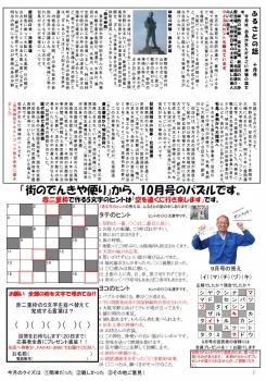 quiz201510.jpg