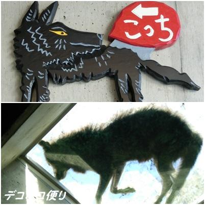 20150828 動物28