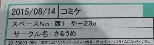 15nk-4.jpg