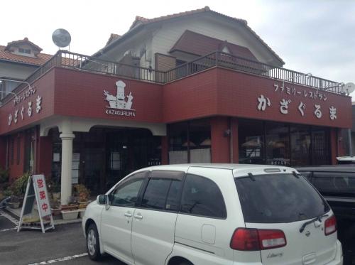 20141228_かざぐるま-009