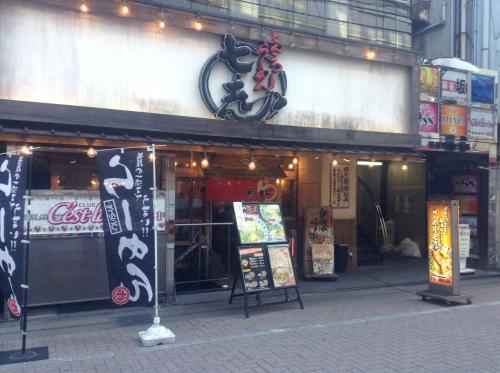 20150111_とんこつらーめん七志町田店-001