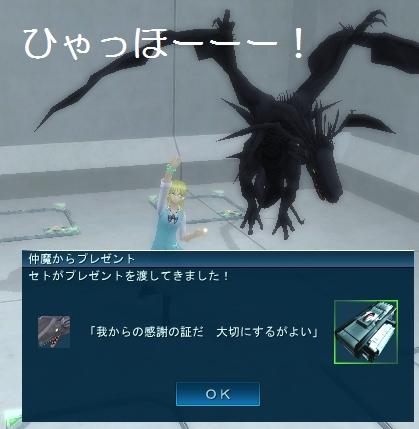 20150921_2047_29.jpg