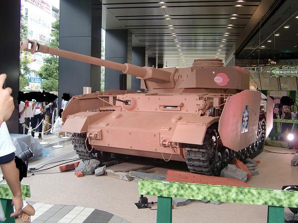 実物大の戦車