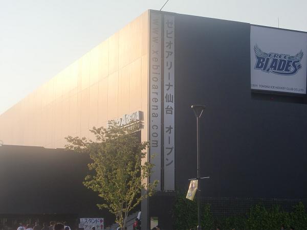 仙台ゼビオアリーナ