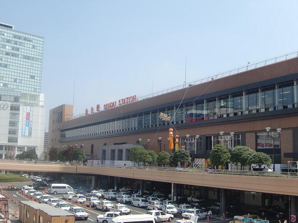初めての仙台駅