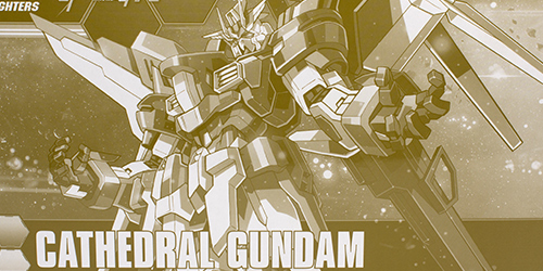 hgbf_cathedral004.jpg