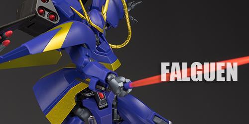 robot_falguen003.jpg